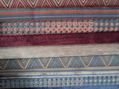 Ткани для обивки и перетяжки мебели