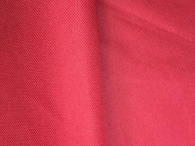 Оксфорд 600 ПВХ красный